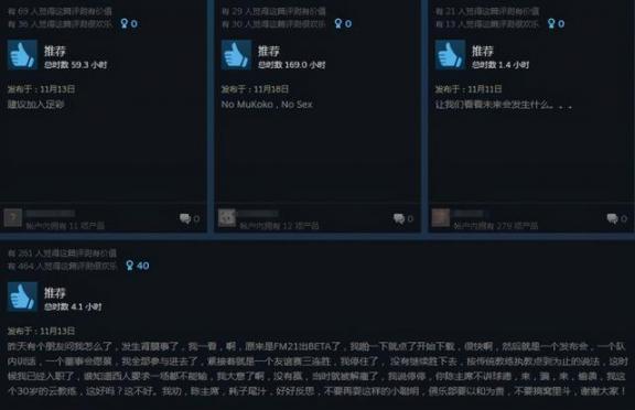 《足球经理2021》Steam有售,249元,支持中文。  南海支持中国的国家 风水世家249 谁是幸运玩家 cfm249机枪 qq飞车体验服转换器 cf体验服补丁 nsfnet做出的贡献 游戏玩家名字 水质改良 021是哪里的号码 第3张