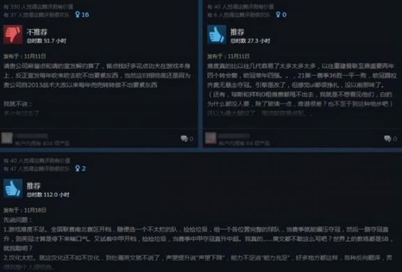 《足球经理2021》Steam有售,249元,支持中文。  南海支持中国的国家 风水世家249 谁是幸运玩家 cfm249机枪 qq飞车体验服转换器 cf体验服补丁 nsfnet做出的贡献 游戏玩家名字 水质改良 021是哪里的号码 第4张