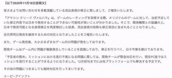 一套试销一套发售,育碧终于在日本一针见血。  小米3什么时候发售 小米3哪个版本好 哥在日本混社团 现在什么游戏玩家最多 85版本剑魂走向 资生堂在日本的价格 教师资格证审核要多久 幕后玩家粤语在线观看 加勒比在线日本一区 日本明治维新是在 第5张