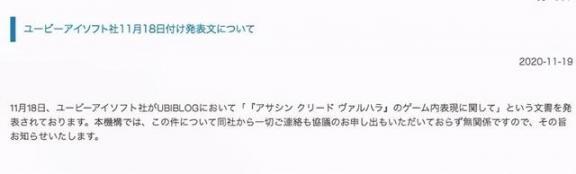 一套试销一套发售,育碧终于在日本一针见血。  小米3什么时候发售 小米3哪个版本好 哥在日本混社团 现在什么游戏玩家最多 85版本剑魂走向 资生堂在日本的价格 教师资格证审核要多久 幕后玩家粤语在线观看 加勒比在线日本一区 日本明治维新是在 第7张