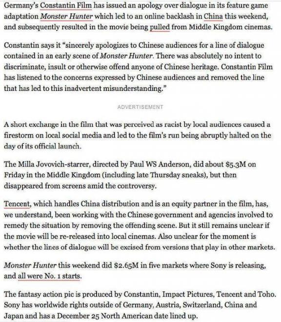 在上映不到一天之后,《怪物猎人》的制作团队终于发表了道歉。  退票需要身份证吗 qcc发表 2013年上映的电影 psp怪物猎人3下载 陷阱制作 随机团队副本 安倍发表战后谈话 秋霞电影院在线放映 快乐到家上映时间 网上购买火车票退票 第3张