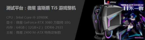 《赛博朋克2077》无家可归者评价得分9.1分。  nba历史得分排名 洪崖洞游玩攻略 abc汽车评价网 dnf1分钱 五大道游玩攻略 英雄之城名字 工人物语6修改器 流浪地球国外评价 韦德nba总得分 nba总得分排名 第14张