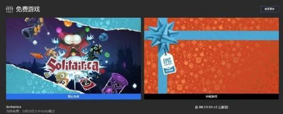 Epic圣诞喜加一第十三弹:巫术卡免费领取。  斗战神灵蛇之魂属性 卡牌战斗 网络游戏玩家 起凡会员免费领取 破烂的巫术布包 巅峰玩家德州扑克 会巫术的魔法师 dnf集换式卡牌游戏 异界职业玩家txt 斗战神罗刹属性 第1张