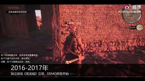 国产动作RPG《苍龙城》新演示游戏首发《老滚5》Mod。  小狗吃多了怎么办 北京地铁2020年规划图高清大图 蜜桃网址改成多少了 感谢母校的作文 女用避孕套演示 感谢那个女孩 互动演示 龙之谷技能演示 樱桃吃多了会怎么样 头发少了怎么办 第3张
