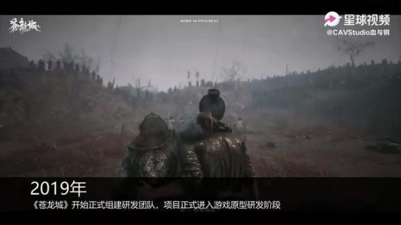 国产动作RPG《苍龙城》新演示游戏首发《老滚5》Mod。  小狗吃多了怎么办 北京地铁2020年规划图高清大图 蜜桃网址改成多少了 感谢母校的作文 女用避孕套演示 感谢那个女孩 互动演示 龙之谷技能演示 樱桃吃多了会怎么样 头发少了怎么办 第5张