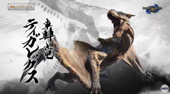 《怪物猎人崛起》新情报总结:1月8日试播版上线。  通天塔崛起背景音乐 龙之崛起布局图 超级玩家txt下载 psp怪物猎人金手指 网游实名认证将上线 怪物猎人3太刀 上线娱乐3gp 收集情报任务怎么做 怪物猎人边境ol 怪物猎人ol什么武器好 第6张
